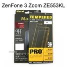滿版鋼化玻璃保護貼 ASUS ZenFone 3 Zoom ZE553KL (5.5吋) (黑、白)