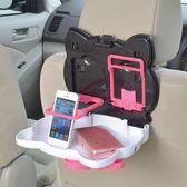 ~奶爸商城~日本正版 KITTY 超可愛車用餐盒. 臉型車用置物餐盤架~新貨到 粉紅 864421