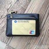 短款錢包女時尚拉鏈零錢包硬幣包簡約卡包女士純色軟皮鑰匙包