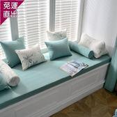 可訂製飄窗墊 高密度海綿飄窗墊窗臺墊訂製異形沙發墊陽臺墊榻榻米椅墊卡座墊 快速出貨YTL