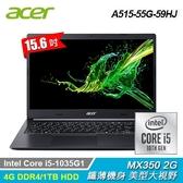 【Acer 宏碁】Aspire 5 A515-55G-59HJ 15.6吋筆電 黑 【加碼贈真無線藍芽耳機】