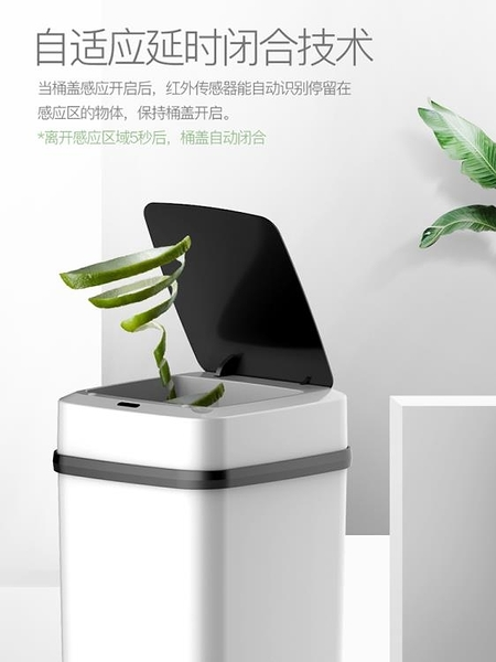 家用智慧垃圾桶全自動感應帶蓋客廳廚房臥室衛生間創意電動垃圾桶 新年特惠