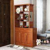 客廳進門玄關櫃隔斷裝飾屏風現代簡約酒櫃小戶型實木雙面間廳鞋櫃WY