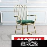 靠背扶手餐椅現代簡約椅子家用化妝椅餐廳休閒咖啡店 居家精品KLBH30830【雙十一狂歡】