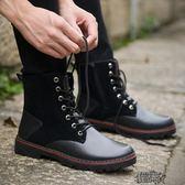 馬丁靴男高筒黑色靴子男韓版皮靴青春潮流百搭休閒鞋潮男鞋子秋冬 街頭布衣
