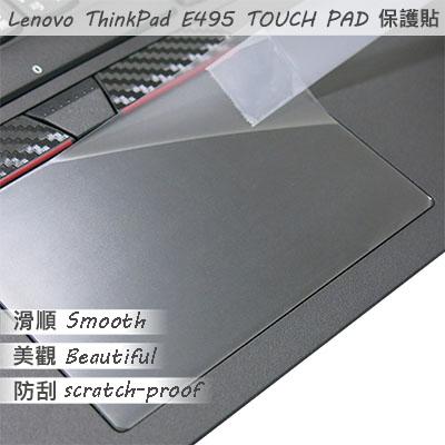 【Ezstick】Lenovo ThinkPad E495 TOUCH PAD 觸控板 保護貼