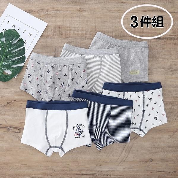 (3件一組) 大童 海軍風船錨 條紋 無骨接縫透氣內褲 居家 四角褲 平角內褲 童裝 兒童 男童 現貨