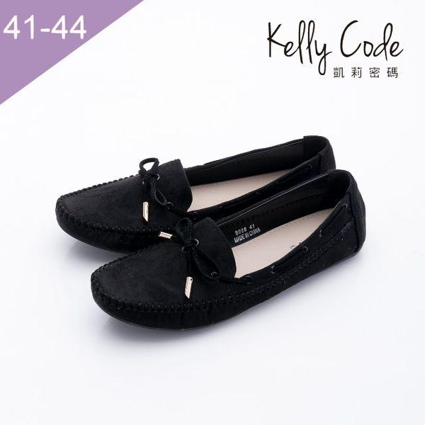 大尺碼女鞋-凱莉密碼-超人氣百搭磨砂絨蝴蝶結莫卡辛平底鞋1cm(41-44)【JX008】黑色