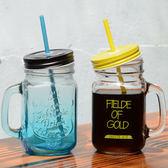 漸變色公雞杯創意帶蓋吸管玻璃杯個性立體花紋帶手柄果汁梅森杯玻璃杯