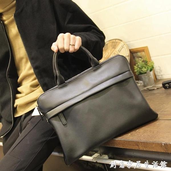 新款男士簡約復古商務休閒文件包公文包單肩包手提包橫款男包 聖誕節免運