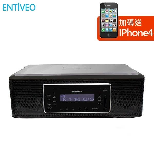 獨家加贈 iPhone4原廠手機/美國ENTIVEO iPod/iPhone/USB2.1音響系統(L797)