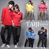 TAIJI【NN1106】街頭潮流‧情侶款百搭款多色網眼素面長袖POLO衫‧17色‧棉T/組合  XL號