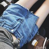 牛仔短褲女夏季韓版褲裙顯瘦大碼胖mm寬鬆熱褲高腰200斤 奇思妙想屋