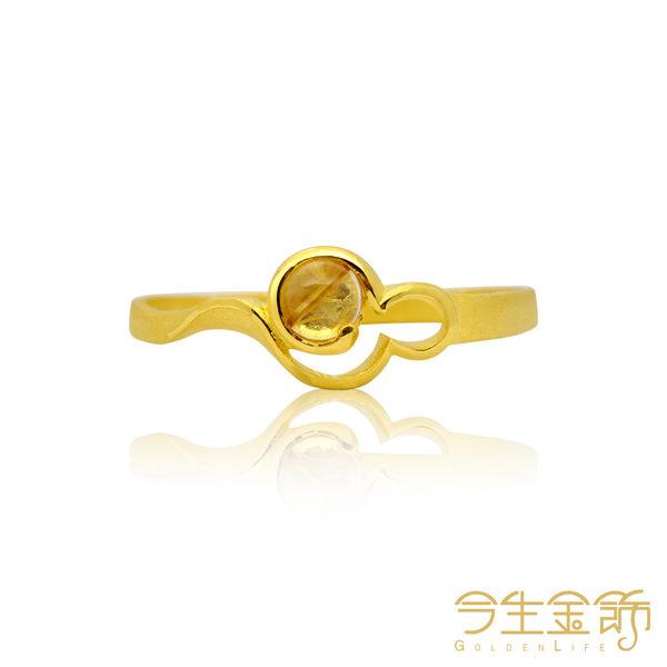 今生金飾     平步青雲戒  時尚黃金戒指
