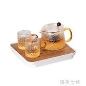 玻璃茶壺過濾泡茶壺耐高溫家用花茶壺泡茶杯辦公室小茶盤茶具套裝中秋節全館免運