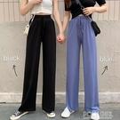 夏季新款韓版高腰垂感薄款休閒褲女寬鬆直筒寬管褲顯瘦拖地褲 夏季狂歡