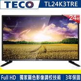 《送壁掛架及安裝》TECO東元 24吋 TL24K3TRE Full HD低藍光液晶顯示器附視訊盒