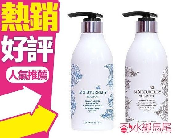 ◐香水綁馬尾◐MOISTURELLY 保濕洗髮精 / 護髮素 500ml 日本製 共2款