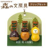 Hamee 日本 DECOLE concombre 森林文具房 文件夾 留言夾 辦公小物 586-929615