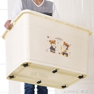 收納箱塑料特大號家用衣服整理箱加厚清倉大號收納盒衣物儲物箱子 樂活生活館
