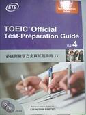 【書寶二手書T4/語言學習_EU5】多益測驗官方全真試題指南IV_ETS臺灣區總代理編委會