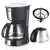 咖啡機 煮咖啡機家用全自動美式小型迷你咖啡壺 SG3762【潘小丫女鞋】