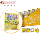 CHOKO 俏菓香蕉口味米餅(盒)