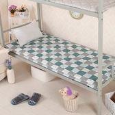 床墊學生宿舍床墊 單人褥子墊被0.9m鋪床褥 寢室防潮床鋪褥墊90x190cm【快速出貨】JY