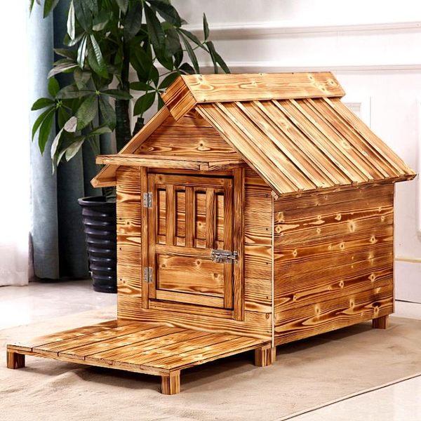 跨年趴踢購狗屋戶外大型犬室外防雨室內泰迪狗窩實木狗屋防水寵物窩中小型jy