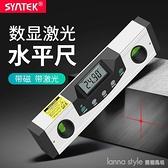 syntek數顯水平尺帶磁性激光紅外線2線坡度儀角度測量儀高精度 全館新品85折