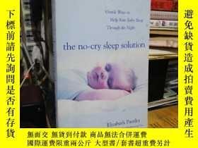 二手書博民逛書店the罕見no-cry sleep slutionY24040 Elizabeth Pantley McGra