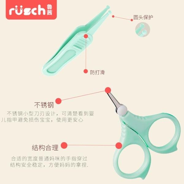 磨甲器 嬰兒指甲剪套裝剪刀新生兒寶寶指甲刀兒童安全防夾肉指甲鉗磨甲器 薇薇