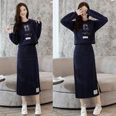 兩件套洋裝 韓版長袖衛衣長裙子套裝2019春秋季新款貼布連帽直筒洋裝兩件套 ZJ4875【大尺碼女王】