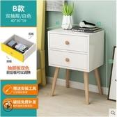 特賣床頭櫃簡約現代床頭收納櫃實木腿迷妳小戶型經濟型北歐床邊小櫃子LX 爾碩數位