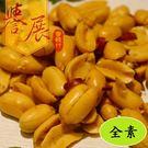 【譽展蜜餞】全素椒麻花生 340g/120元