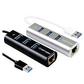 [富廉網] 伽利略 USB 3.0 10/100/1000 GIGA LAN網路卡 (U3-GL01A) 黑色