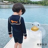 防曬速干長袖兒童泳衣專業男童短袖套裝中大童寶寶分體泳褲【毒家貨源】