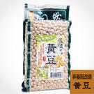 非基因改造黃豆480g(穀堡)