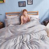 床包被套組 / 雙人【雷諾瓦】含兩件枕套  100%純天絲  戀家小舖台灣製AAU212