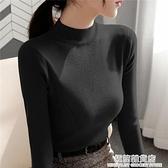 半高領毛衣黑色打底衫女秋冬內搭長袖年新款百搭上衣修身針織 雙十二全館免運