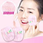 臉部 清潔 洗臉 卸妝 去角質 手套 指套 現貨