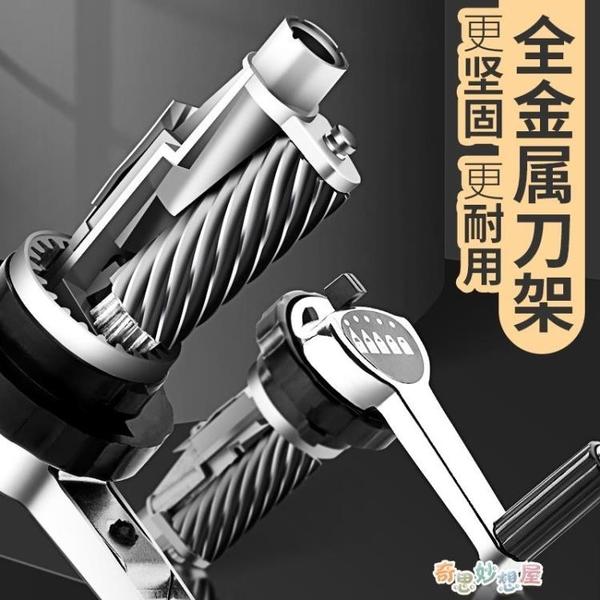 削筆器三木素描專用削筆器美術生用專業手搖手動日本炭筆捲筆刀削筆機學生繪畫刨筆機快速出貨