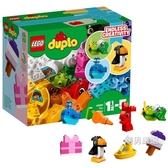 積木得寶系列10865我的樂趣創意盒DUPLO積木玩具xw