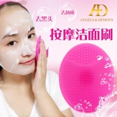 洗臉刷硅膠手動臉刷手工潔面刷手動深層清潔臉部硅膠洗臉刷【免運85折】
