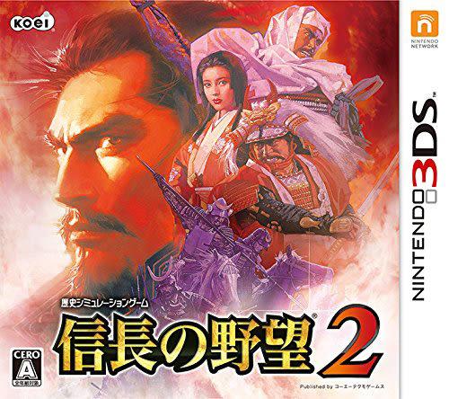 3DS 信長之野望 2(日版代購)
