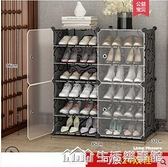 簡易鞋櫃門口放家用經濟型省空間收納神器多層防塵室內好看鞋架子NMS【樂事館新品】