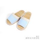 【333家居鞋館】舒適草蓆★線條室內蓆拖鞋-藍色