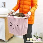 洗衣籃塑料髒衣服收納筐藍髒衣簍衣物洗衣籃裝衣服的籃子大號