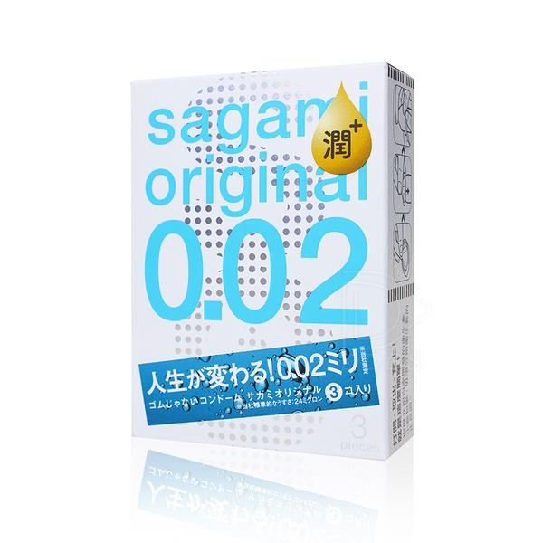 新上市三倍潤滑! sagami 相模元祖 002超激薄衛生套 極潤型 保險套 3片裝【DDBS】