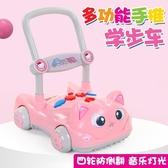 全館83折寶寶學步車嬰兒助步車手推車防側翻音樂燈光速度高低調節6-18個月